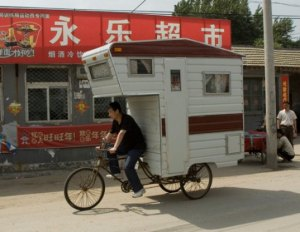 rvs in china