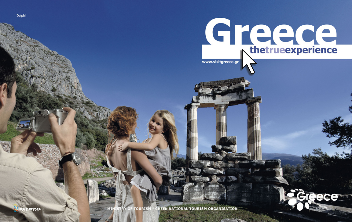 country analysis greece Ebscohost serves thousands of libraries with premium essays, articles and other content including country analysis report: greece get access to over 12 million other.