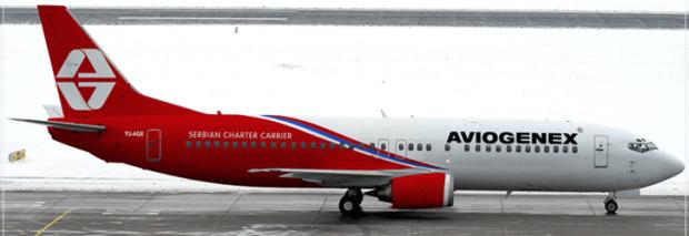 Logo_Aviogenex-Serbian-Charter-Airlines_www.aviogenex.com_dian-hasan-branding_RS-5