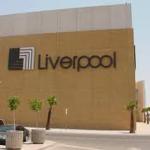Logo_Liverpool-Dept-Store_dian-hasan-branding_MX-3