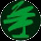 Logo_Nissho-of-California-Landscaping_dian-hasan-branding_CA-US-4