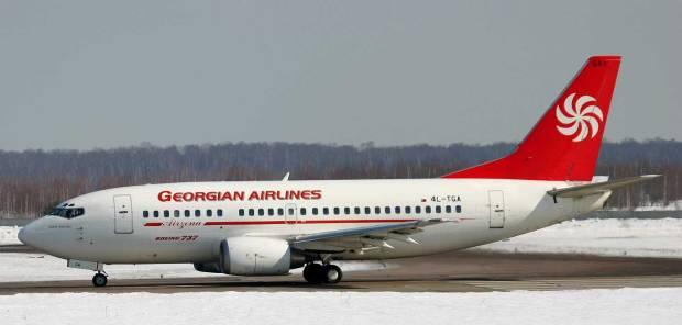 Logo_Georgian-Airlines_dian-hasan-branding_2