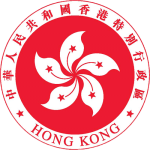 Logo_Gov-of-HK_dian-hasan-branding_HK-CN-1