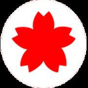 Logo_IPPON_Asociación Xuvenil Cultural_designed by Alejandro Santana_dian-hasan-branding_ES-6