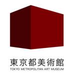 Logo_Tokyo-Metropolitan-Art-Museum_dian-hasan-branding_JP-1