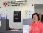 Logo_Northeast-Community-Federal-Credit-Union_dian-hasan-branding_SF-CA-US-4