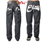 evisu-front-signature-jeans